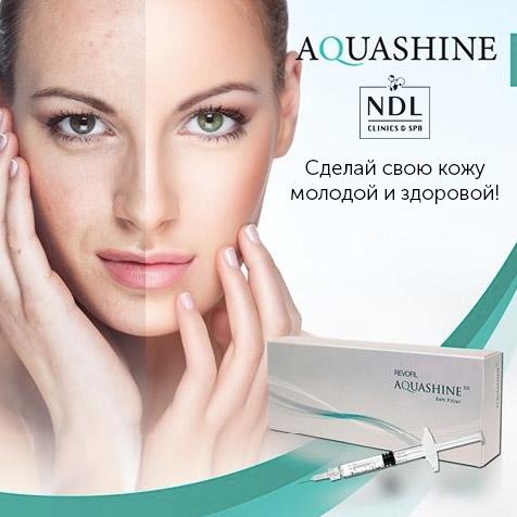 Биоревитализация кожи лица Aquashine